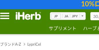 ScreenshotiHerb言語