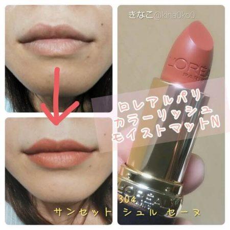 kinako_ロレアル_カラーリッシュモイストN304