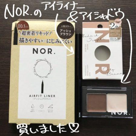 kina0ko0_NOR.で買いました