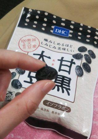 DHC_甘黒大豆