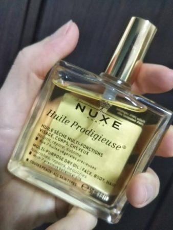 ニュクスのオイルを手に入れた (1)